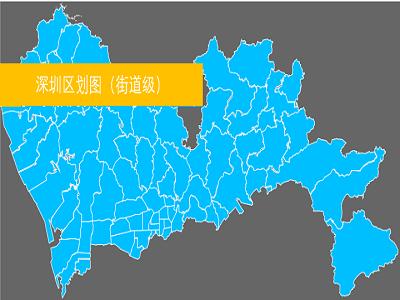 深圳区划地图(镇街级)
